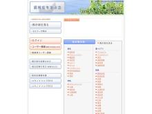 http://www.ninchi119.com/