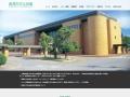西尾市文化会館 展示室のイメージ