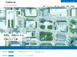 http://www.nisseibuild.co.jp/