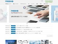 NISSHA株式会社 公式サイト