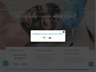 Знімок екрану для no-tattoo.com.ua