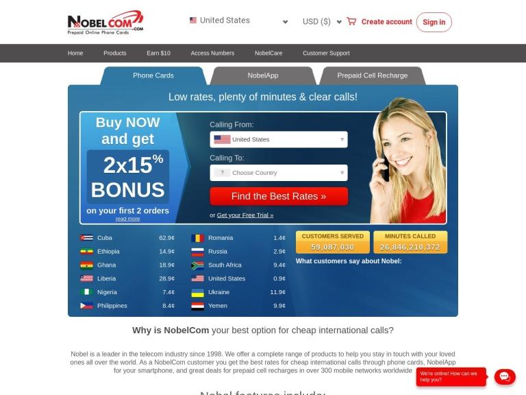 NobelCom Promo Code screenshot
