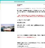 http://www.nogeya.jp/Nogeya/FirstPage/showFirstPage.do