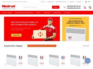 Знімок екрану для noirot.net.ua