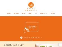 http://www.npo-kigyo.net/