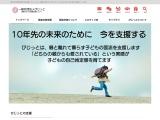 http://www.npo-visit.net/