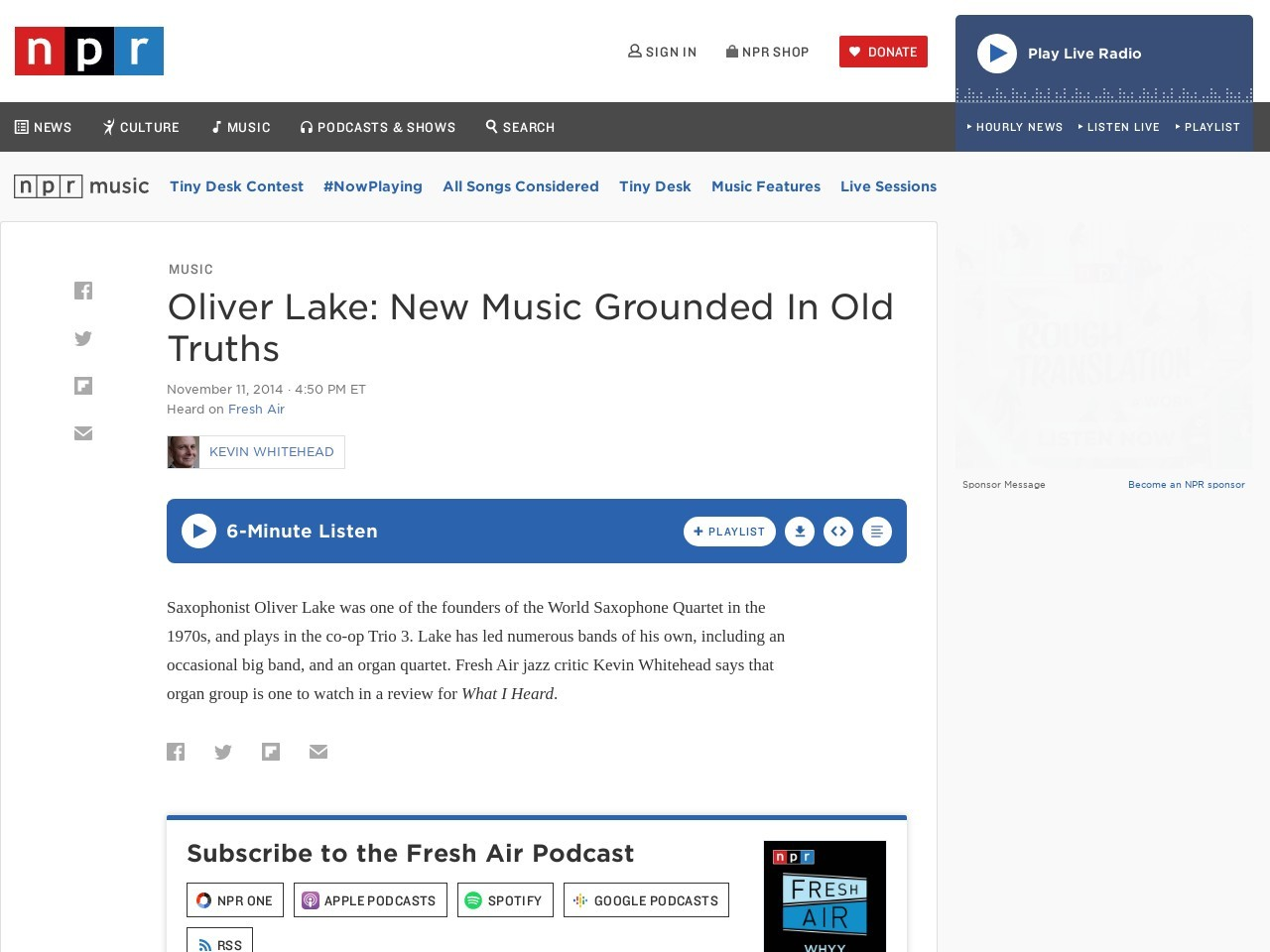 Oliver Lake: New Music Grounded In Old Truths