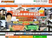 http://www.nurikaekobo.jp/