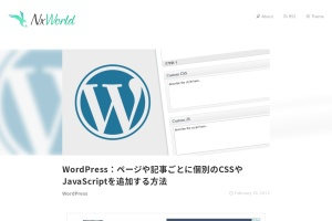http://www.nxworld.net/wordpress/wp-custom-css-and-custom-js.html