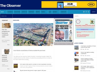 Screenshot for observer.ug