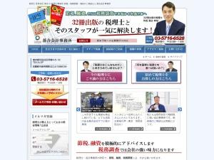 http://www.ochiaikaikei.com/