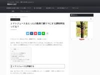 http://www.odaiji.com/blog/?p=11028