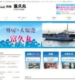 http://www.ohara-fukumaru.com/