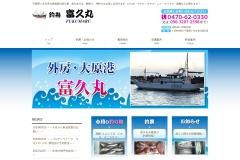 http://www.ohara-fukumaru.com