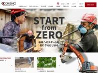 www.okishio.co.jp/