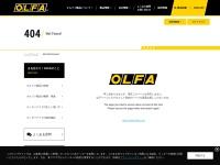 オルファ(OLFA) 公式サイト