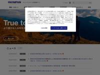 オリンパス(Olympus) 公式サイト