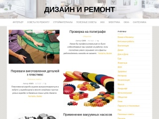 Знімок екрану для ombudsman.kiev.ua
