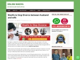 Wazifa to Stop Divorce between husband and wife