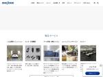 http://www.onosokki.co.jp/