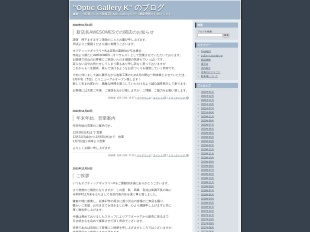 Optic Gallery K