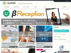 http://www.optimizer.co.jp/