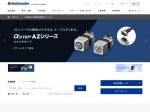 http://www.orientalmotor.co.jp/