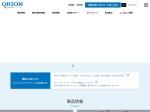 http://www.orionkikai.co.jp/