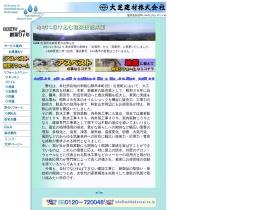 www.oshibakenzai.co.jp/index.html