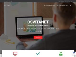 Знімок екрану для osvitanet.com.ua