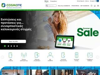 Screenshot για την ιστοσελίδα ote.gr