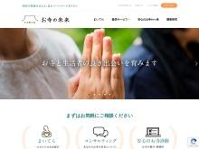 http://www.oteranomirai.or.jp/