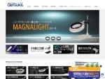 http://www.otsuka-op.com/