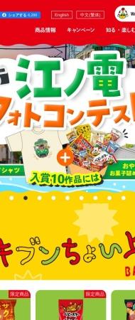 http://www.oyatsu.co.jp/