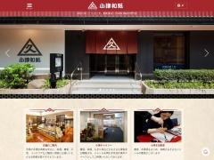 小津ギャラリーのイメージ