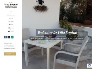 Screenshot για την ιστοσελίδα parosvillasophie.gr
