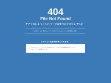 http://www.patomo.jp/index.html