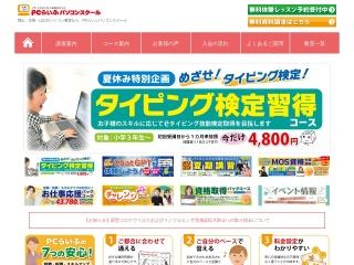 pc-life.co.jp用のスクリーンショット