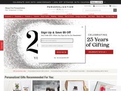 PersonalizationMall.com screenshot