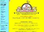http://www.petkoizumi.co.jp/