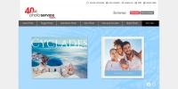 Code promo Photoservice et bon de réduction Photoservice