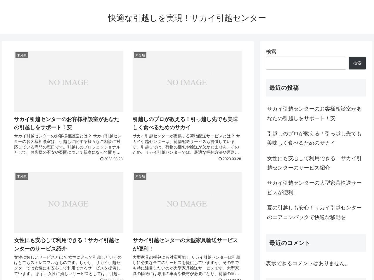 ほしのピアノ教室のサムネイル