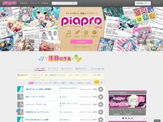 piapro.jp用のスクリーンショット