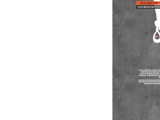 Screenshot for pimp.co.il