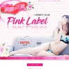 http://www.pink-label.net/index_pc.php