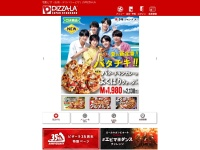 ピザーラ(PIZZA-LA) 公式サイト