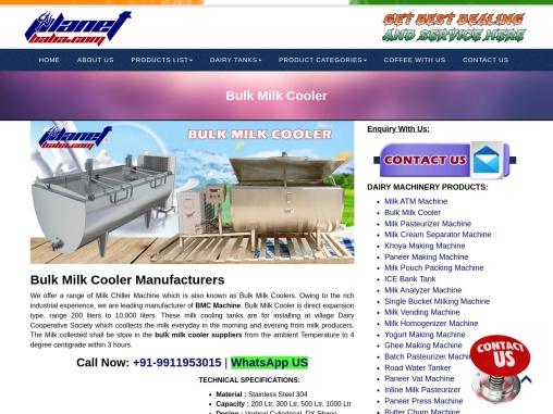 Bulk Milk Cooler manufacturers