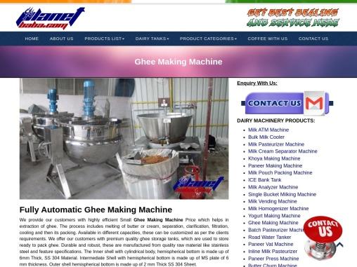 Ghee Making Machine Manufacturers
