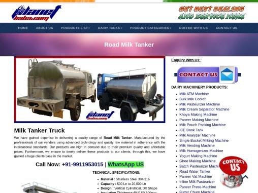 Road Milk Tanker Manufacturers
