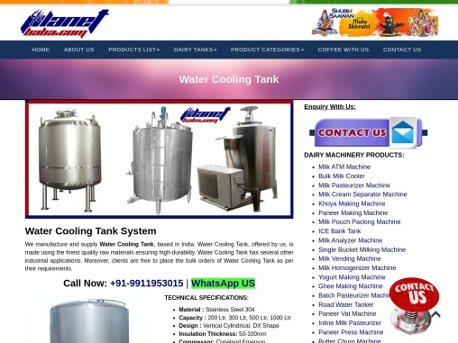 Water Cooling Tank Manufacturers